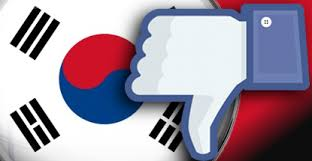 Facebook fined in South Korea for sharing Consumer Information without Permission
