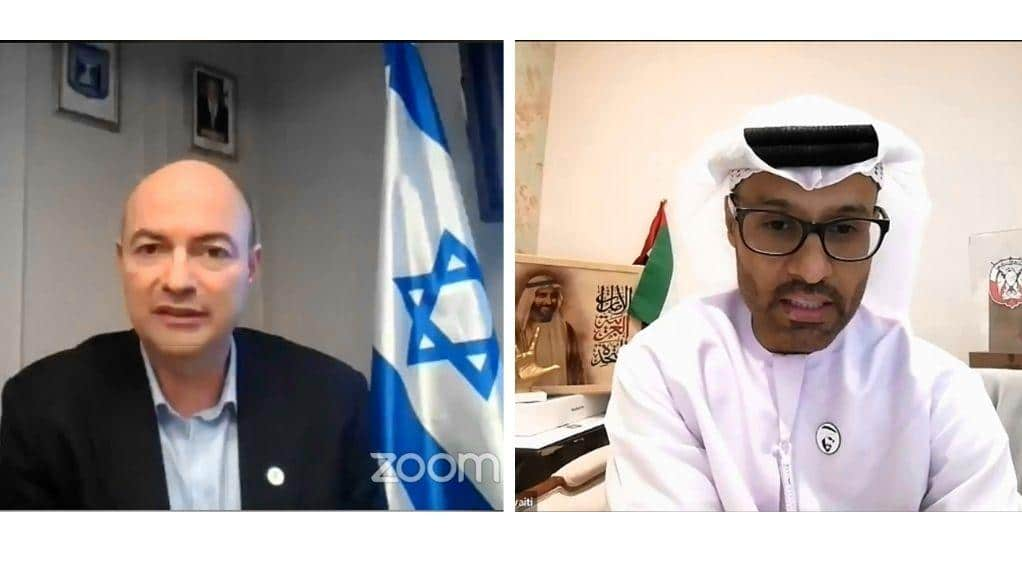 UAE views Israel as a Tactical cybersecurity partner, says head of the national cyber authority