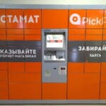 In Moscow, hackers hacked PickPoint Online Order Delivery Service checkpoints