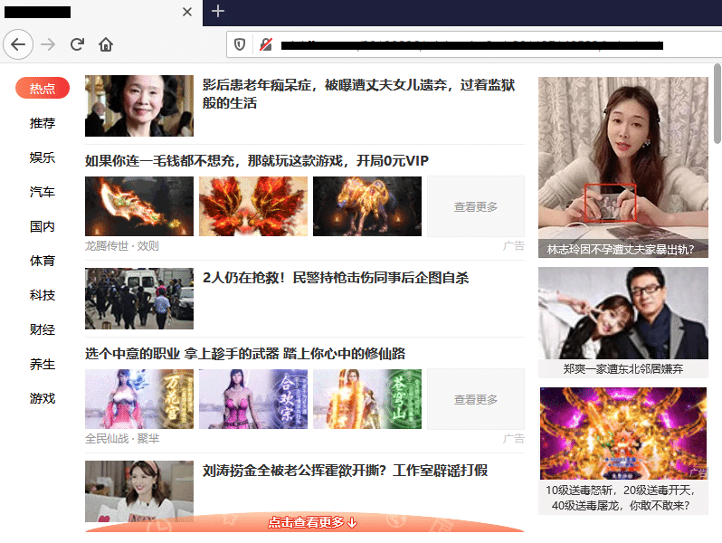 Flash version was distributed in China after EOL installing adware